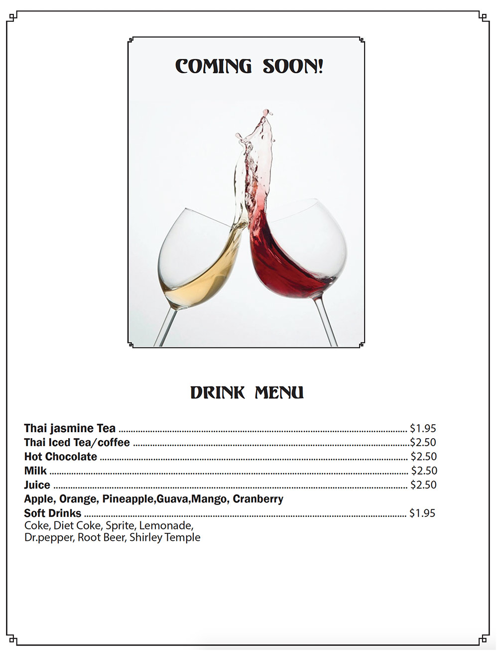 Beau Thai 2 - Castle Rock, Colorado - Menu Page Five